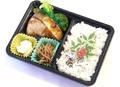 Plastic box chef's fish lunch