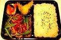 Pork and pepper Bento