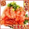 Sweet shrimp kimchi