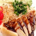 [Kao mangai] fried rice and juicy chicken bowl