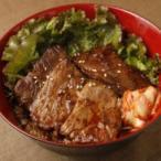 牛赤身タレ焼肉丼