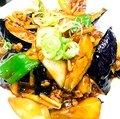 Miso eggplant bowl
