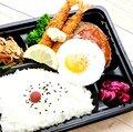 Fried Shrimp & Hamburger Bento