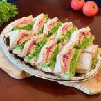Bologna Salami Sandwich Plate
