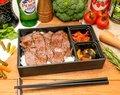 Japanese Beef Rib Bento