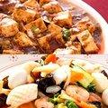 八宝海鮮麻婆豆腐