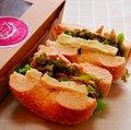 バジルチキン&クリームチーズ&トマト
