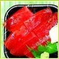 Shaped tuna rice bowl