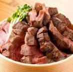 Beef Tongue Rice Bowl
