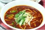 Spicy Dandan Noodles