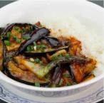 Mapo Eggplant Don
