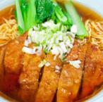 Biko Noodles