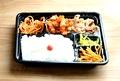 Pork kimchi Bento