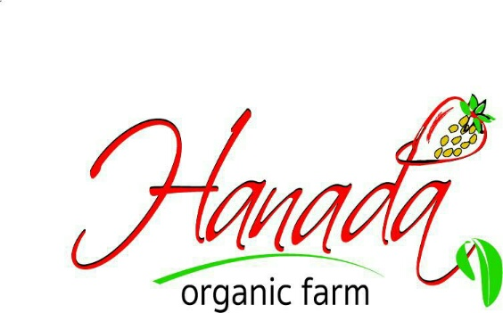 ฮานาดะ  ฟาร์มเกษตรอินทรีย์  วิถีพอเพียง
