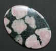 8 Manfaat Batu Diorit Untuk Perhiasan dan Pondasi