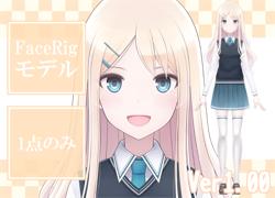 【FaceRig対応】女子学生タイプ01 EX01【1点のみ】