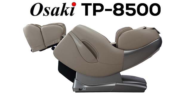 Osaki OS-TP 8500 Massage Chair