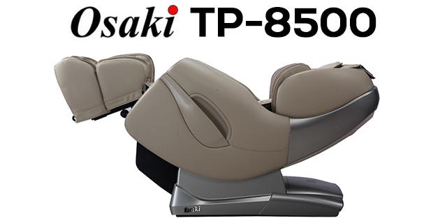 Osaki OS-TP 8500 Massage Chair