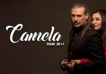 CAMELA GIRA 25+1 - GRAN CANARIA