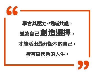 陳永儀課程簡介