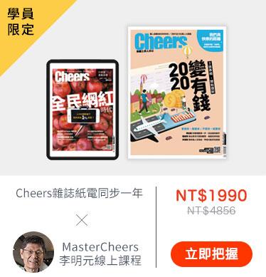 MasterCheers李明元