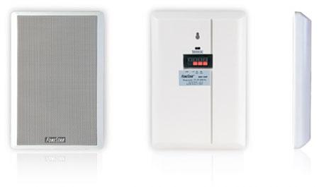 Kit de colunas extraplanas para instalação de linha de 100V 30W - FoneStar BSP-120T