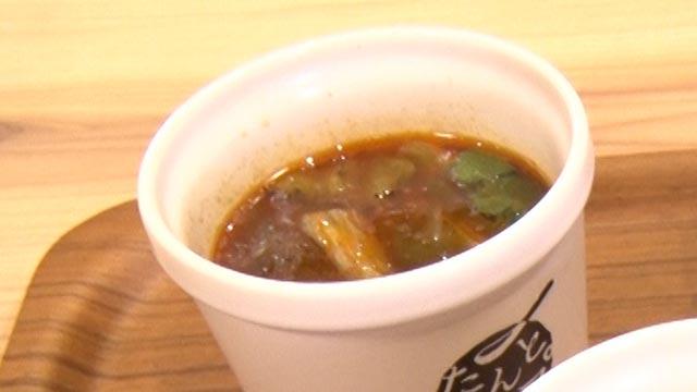 山椒香る麻婆スープ small 390円(税込)