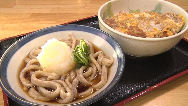 かつ丼定食 700円