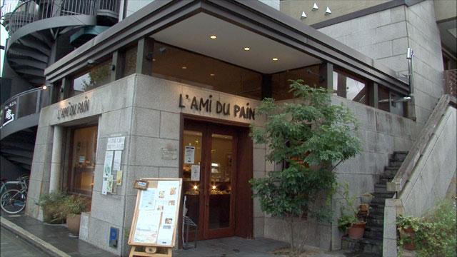 ラミデュパン 京都北山本店|水野真紀の魔法のレストラン|MBS毎日放送