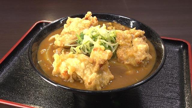 極楽うどん Ah−麺