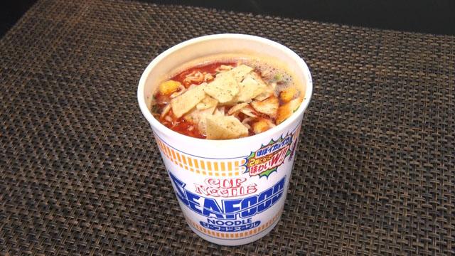 中華風海鮮タンタン麺