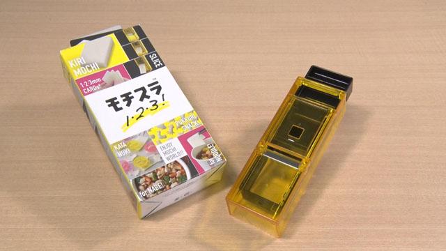 モチスラ1・2・3 2618円(税込み)