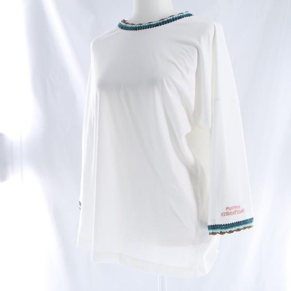 LUPE White Ornate Neck Handmade Pullover Women's Sweatshirt - Style L422447ANR