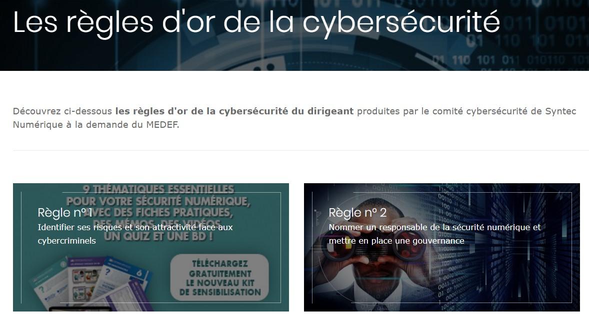 Les règles d'or de la cybersécurité pour le dirigeant