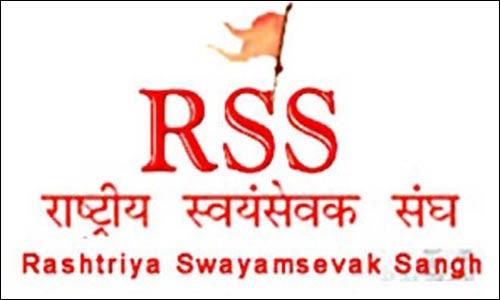 rss-final