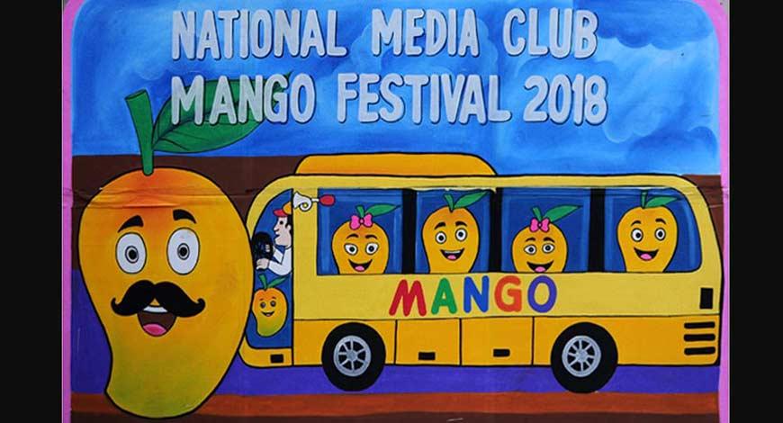 media mango festival