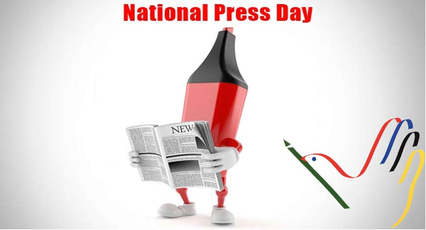 national press-day