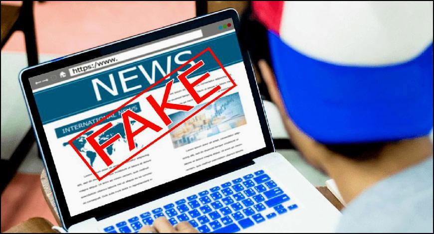 Feke News