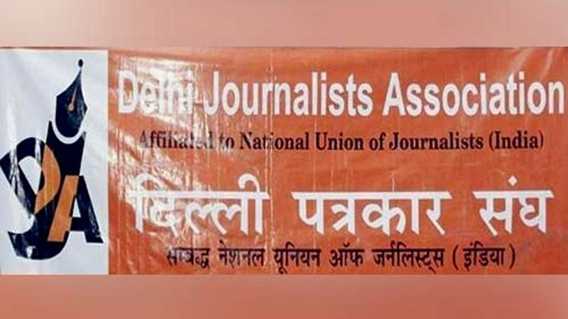 Delhi Journalist Association