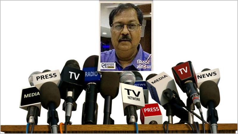 Rajesh Badal