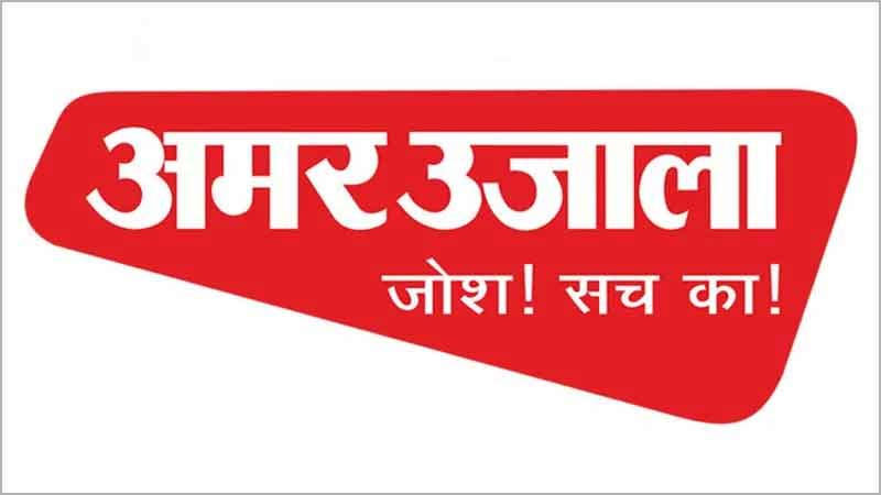 Amar Ujala Group