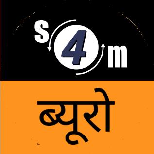 Samachar4media Bureau