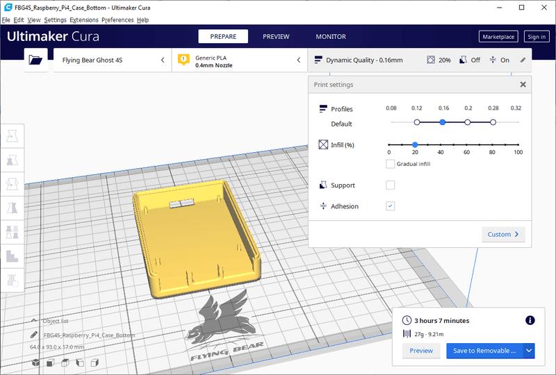 Программа для 3D-печати