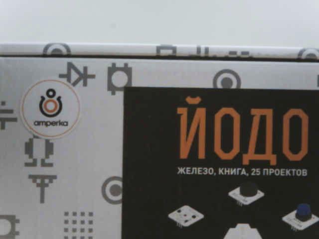 Пример съёмки OpenMV Super Telephoto Lens