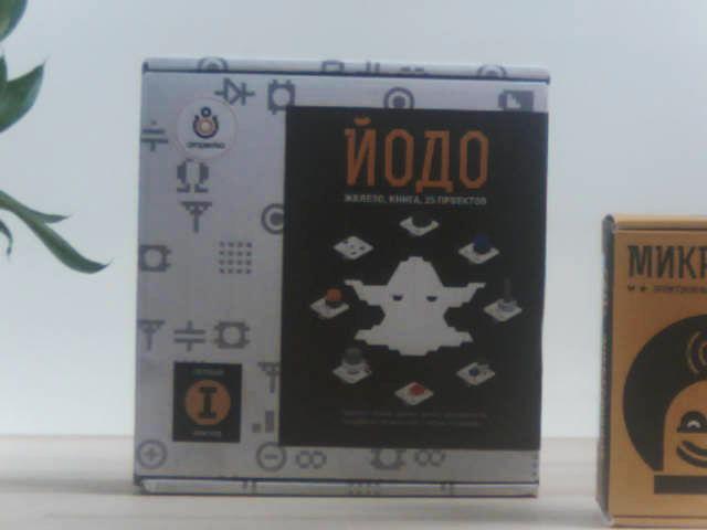 Пример съёмки OpenMV Telephoto Lens
