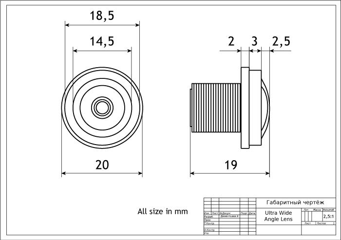 Габаритный чертёж OpenMV Ultra Wide Angle Lens