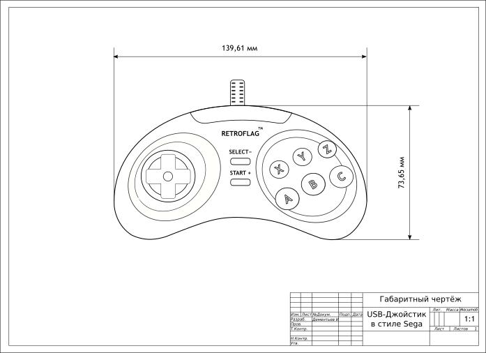 Габаритный чертёж на геймпад Retroflag Classic USB Controller-M