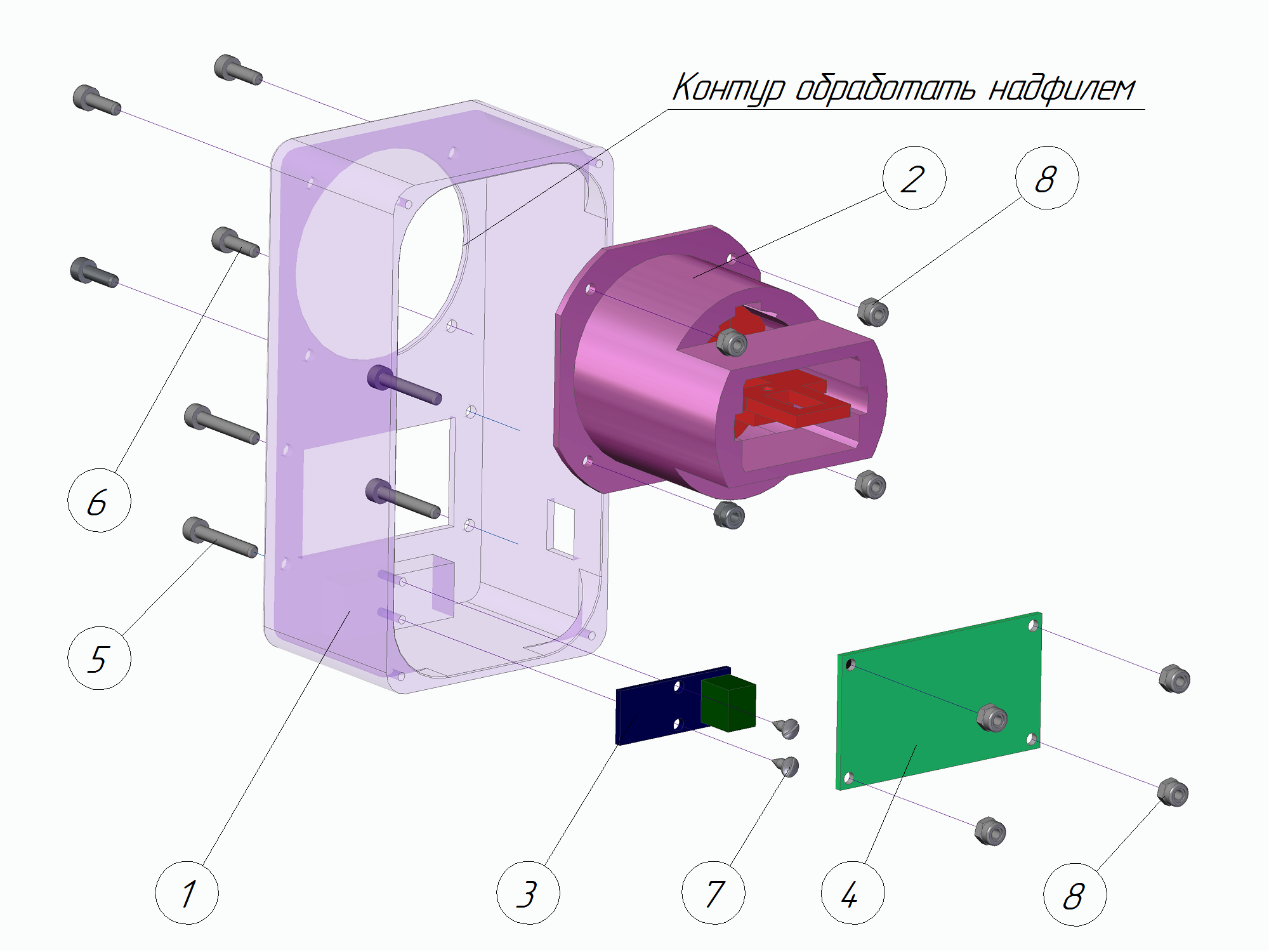 step-6-image-1