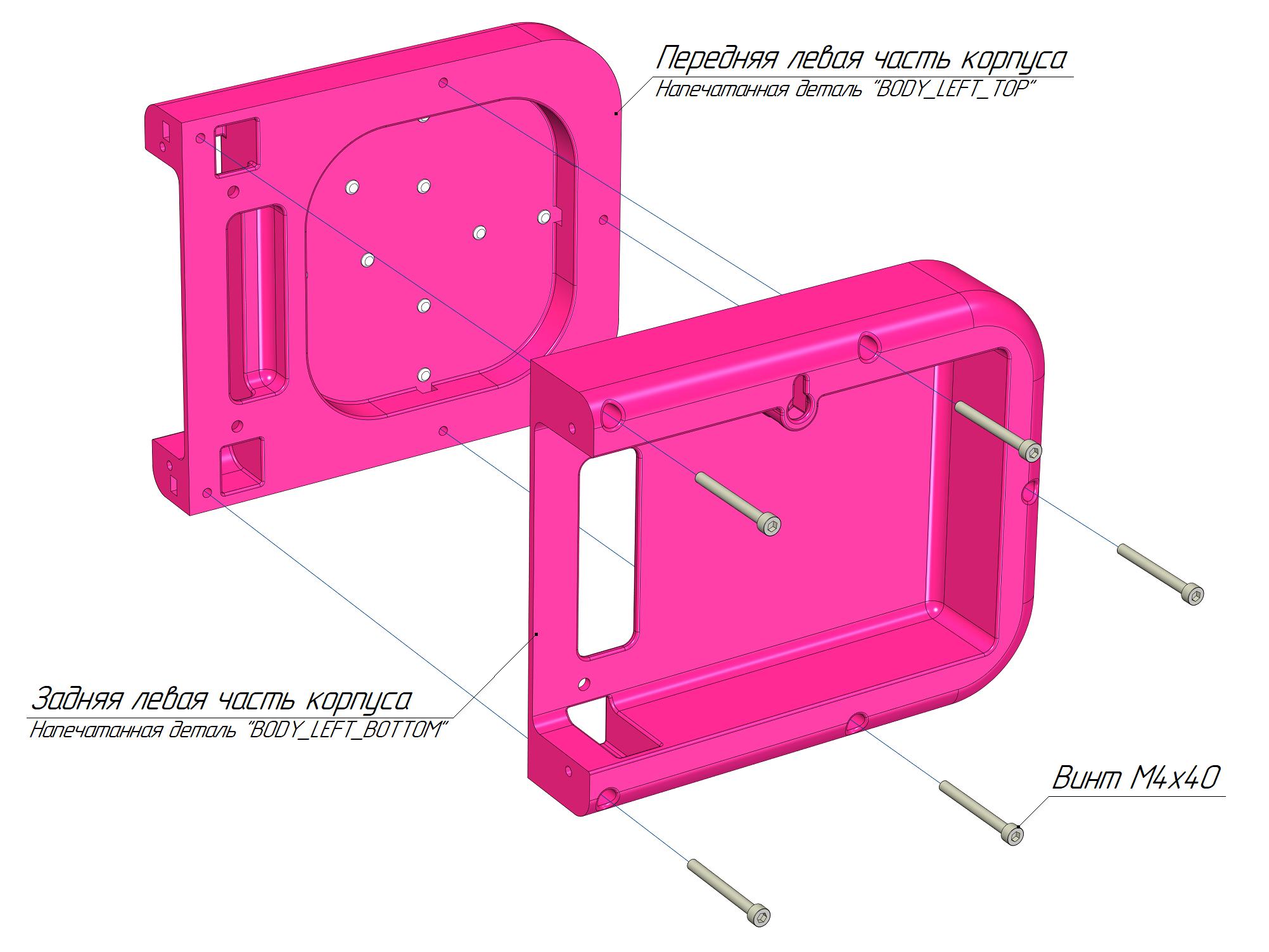 step_6_assemble_3