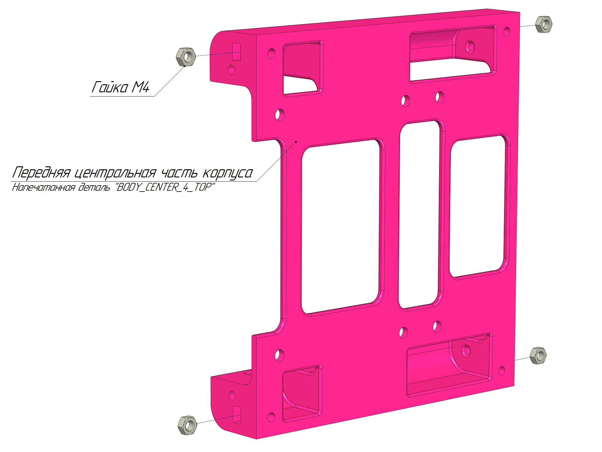 step_6_assemble_4